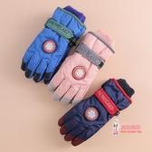 兒童滑雪手套 冬季加絨加厚保暖6-10歲男女童小孩學生防風防水冬天 5色