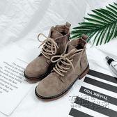 ins前繫帶馬丁靴女軟底軟面短筒短靴英倫風學韓版百搭平跟單靴子 衣櫥秘密