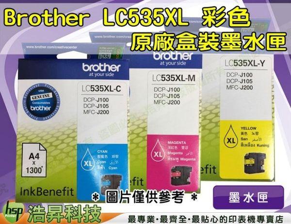 Brother LC535 XL M 紅 原廠盒裝墨水匣 J100/J105/J200 IAMB31