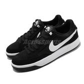 Nike 滑板鞋 SB Adversary 黑 白 麂皮 男鞋 女鞋 復古 運動鞋 休閒鞋 【PUMP306】 CJ0887-001