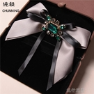 領結 純凝J0078空姐小香風裝飾學生校服韓版配件女士蝴蝶結領花領結