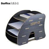 文件架 D044創意木質桌面辦公室用品A4紙4層多層宣傳 JD836 【KIKIKOKO】