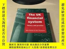 二手書博民逛書店The罕見United Kingdom Financial Sy