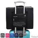 TALERF超輕大容量摺疊旅行袋(黑色) /出國包 收納袋 可套拉桿
