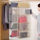 包包收納包包收納袋衣柜收納整理架防塵皮包掛袋 快速出貨