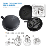 SONY MP3 專用收納盒 CKS-NWWS620 NW-WS623 NW-WS413 適用 WS623 WS413