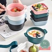 2個裝甜品碗沙拉碗可蒸煮烤箱餐具陶瓷早餐碗【福喜行】