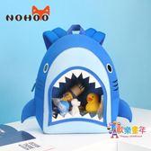 小童書包 【海洋系列】諾狐兒童書包幼兒園1-3-4歲男女寶寶小背包雙肩包 1色T