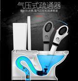 下水道疏通器捅馬桶吸工具廁所管道堵塞一炮通高壓氣廚房家用神器wy 快速出貨