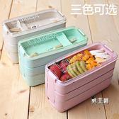 便當盒日式簡約成人飯盒便當盒微波爐學生分格帶蓋可愛韓國多層健身餐盒