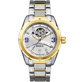 瑞士時度表DOXA-托菲奧限量系列機械錶  D109TSV