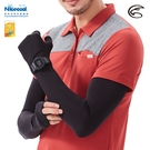 ADISI NICE COOL吸濕涼爽透氣抗UV袖套(開錶洞款) AS21031【黑色】/ 城市綠洲(UPF50+、涼感、防曬)