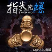 指尖陀螺高速陶瓷軸承純銅美國成人創意指間手指螺旋減壓玩具 樂活生活館