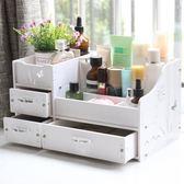 抽屜式化妝品收納盒大號創意桌面收納盒塑料化妝盒「Top3c」