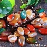 南京雨花石原石天然石頭月牙瑪瑙鵝卵石多肉鋪面魚缸盆栽彩色石子 美眉新品