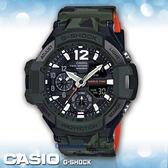 CASIO手錶專賣店 G-SHOCK_GA-1100SC-3A_無所畏懼軍事迷彩運動腕錶