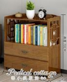 楠竹書架抽屜書柜自由組合落地簡易兒童書架書柜儲物柜置物架柜子·蒂小屋服飾 IGO