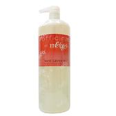ITELY 米蘭 伊黛莉 頭皮系列 活化髮浴(洗髮精)1000ml