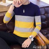 針織衫男秋季薄款休閒男士圓領套頭韓版青少年長袖修身條紋毛衣潮  夢想生活家