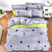 Artis台灣製 - 雙人床包+枕套二入+薄被套【雪森】雪紡棉磨毛加工處理 親膚柔軟