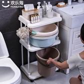 浴室收納架浴室置物架洗衣機收納架衛生間宜家臉盆架子洗手間塑料落地式【快速出貨八折下殺】
