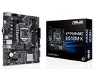 華碩 PRIME H510M-K 主機板【刷卡含稅價】
