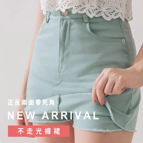 AIR SPACE 不收邊軟料顯瘦褲裙 4色