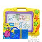 兒童畫板兒童畫畫板磁性寫字板寶寶嬰兒玩具1-3歲2幼兒彩色大號繪畫涂鴉板 嬡孕哺