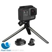 GoPro - 快拆三腳架固定座