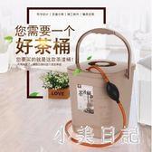 家用小號茶桶茶渣桶排水桶功夫茶具配件茶臺垃圾桶茶道塑料茶水桶 js7688『小美日記』