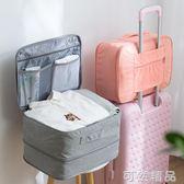 手提旅行袋女大容量可套拉桿箱男士短途小輕便簡約出差行李收納包 可然精品