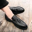英倫布洛克小皮鞋韓版潮流蘇男鞋男士休閒鞋發型師尖頭皮鞋一腳蹬 依凡卡時尚