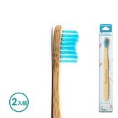 Humble Brush 瑞典竹製小款超軟毛牙刷2入組 - 藍色(女性兒童皆適用)