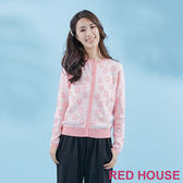 RED HOUSE-蕾赫斯-滿版花朵針織外套(粉色)