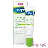 【彤彤小舖】Cetaphil HA玻尿酸保濕眼霜 玻尿酸亮眼精華 14ml 深層保濕 修飾膚色