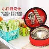 便攜式餐具-不銹鋼餐具套裝單人裝折疊勺筷雙層隔熱碗戶外野營便攜碗包 多麗絲旗艦店