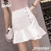 半身裙 韓版高腰修身不規則魚尾裙氣質淑女半身裙短裙子女潮 時尚芭莎