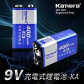 EGE 一番購】Kamera 9V 充電式鋰電池 400mAh 重複充電經濟又環保【公司貨】