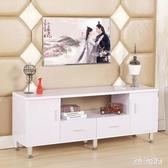 電視柜組合簡約現代小戶型客廳臥室簡易高款電視機柜電視桌落地柜 QG26226『Bad boy時尚』