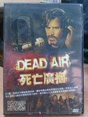 挖寶二手片-Y89-076-正版DVD-電影【死亡廣播】-冠比柏森 大衛莫斯科 比爾莫斯理