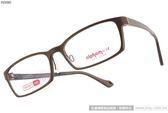 Alphameer 光學眼鏡 AM3501 C62 (咖啡) 記憶塑鋼簡約方框款 # 金橘眼鏡
