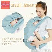 嬰兒腰凳單凳輕便前抱式寶寶背帶小孩簡易抱抱托四季通用抱娃神器     MOON衣櫥