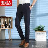 南極人休閒褲男士夏季薄款直筒寬松大碼西褲彈力修身青年商務男褲 蘿莉小腳丫