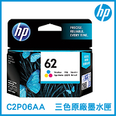 HP 62 三色 原廠墨水匣 C2P06AA 原裝墨水匣 墨水匣 印表機墨水匣 彩色