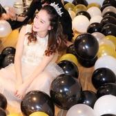 生日派對布置氣球 創意浪漫裝飾結婚婚慶用品圓形珠光黑白金氣球