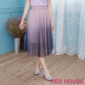 Red House 蕾赫斯-壓褶漸層紗裙(共4色) 年前出清 滿599元才出貨