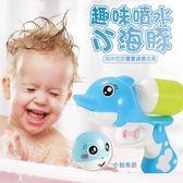洗澡玩具 小水槍跟噴水鯨魚玩具 2款