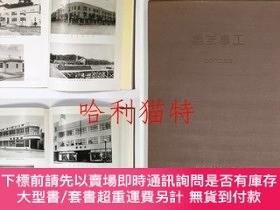 二手書博民逛書店罕見工事年鑒昭和15年皇紀2600Y403949 清水組 出版1940