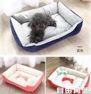 四季通用寵物狗窩墊 泰迪貓窩 小型中型大型犬 泰迪寵物用品床 自由角落