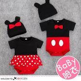 寶寶紅色蝴蝶結點點哈衣 帽子 2件/組
